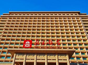 高端智能电开水器 北京饭店选择宏华