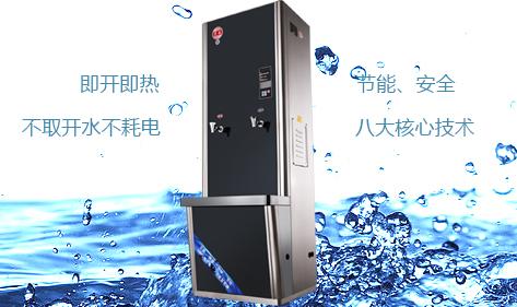 【贺电】我国开水器节电技术上升新台阶