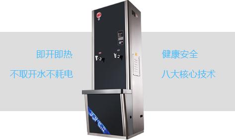 现代选择工厂饮水设备优先考虑电开水器