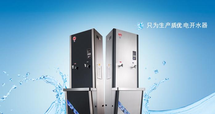 连续式电开水器 LX9A