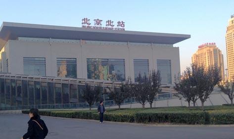 征文大赛:北京北站的人都称赞:宏华电开水器就是好!