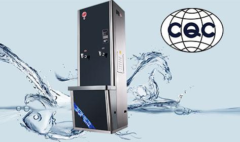 宏华电器即开式电开水器入选联合国绿色办公行动节能推荐产品