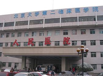 宏华不锈钢电热开水器 让北京人民医院拥有更好的口碑