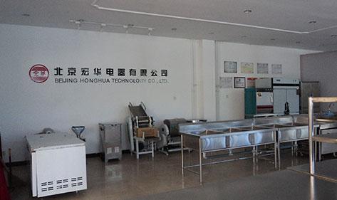 热烈恭贺北京宏华新款步进式开水器试运行成功!