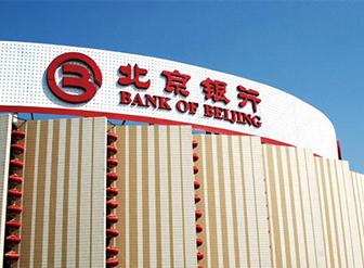 为什么宏华沸腾分箱电开水器让北京银行颇感失望?