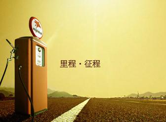 【宏华】饮水工程部3月27日张家口服务老客户 顺访净水市场