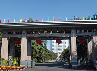 北京邮电大学积极响应节能减排,购置刷卡式电开水器
