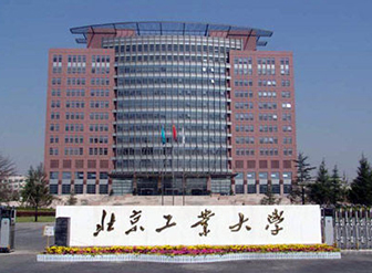众多学校电开水器厂家中,北京工业大学对宏华一见钟情