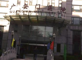 广安门医院20年不变的选择 北京宏华电开水器