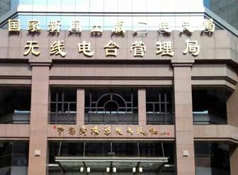 宏华连续式电开水器 服务国家新闻出版广电总局无线电台管理局