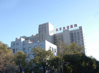 北京友谊医院更新换代使用宏华连续式电开水器