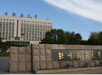 北京林业大学:宏华刷卡电开水器用着不错呦!