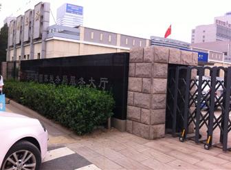 北京门头沟国税局-宏华即开式直饮水机真是棒!
