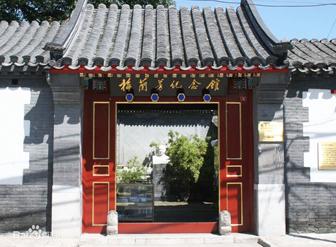 宏华开水器为北京梅兰芳纪念馆提供饮用水服务