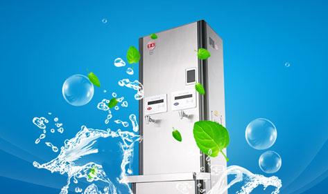 水纯净,心至美,宏华电开水器课堂之净水专业术语第二讲!