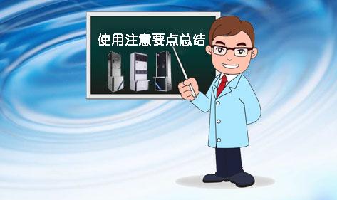 宏华开水器百科:商用电开水器使用注意要点