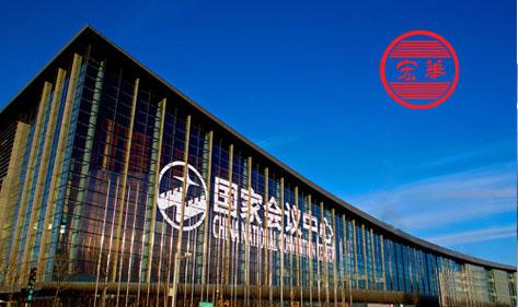 【聚焦宏华】翘望金秋十月2015WaterEx北京水展