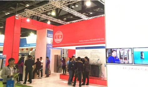 【聚焦水展】宏华电开水器继上海国际水展,再次绚丽绽放在2015北京水展!