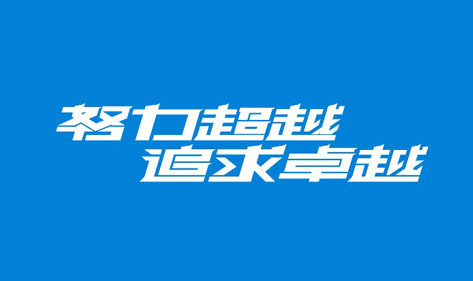 如何安全的使用商用电热开水器,品牌开水器厂家北京宏华告诉您