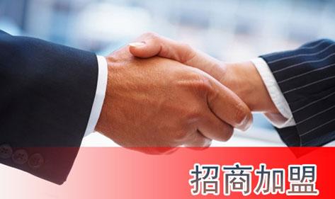 节能开水器品牌太多,如何选择加盟开水器厂家北京宏华开水器给您支招