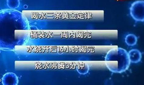 北京开水器厂家―宏华电开水器告诉您白开水不可不知的秘密