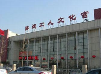 海淀区工人文化宫――北京宏华沸腾式开水器陪您过寒冬