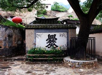 【开水器厂家】北京宏华电开水器与古村落爨(cuan)底下村的不解情缘