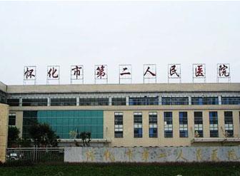 湖南怀化第二人民医-医院用开水器就选宏华温开水器