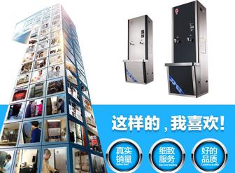 选择公用饮水设备――北京宏华电开水器您不能错过的选择