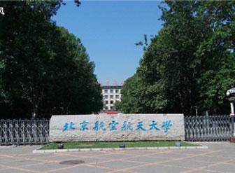 北京航空航天大学:品牌开水器厂家宏华电开水器老品牌值得信赖