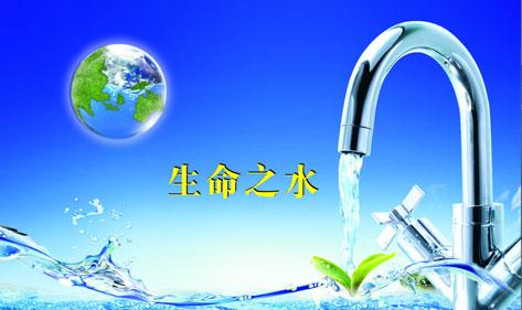 2016年加盟宏华电开水器,净水器商的选择,质造为你加油!
