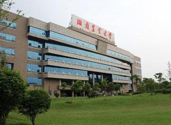 湖南农业大学-选择校园电开水器只信赖宏华开水器
