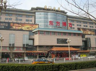 北京京门大厦:宏华开水器牌子的质量是值得信赖的