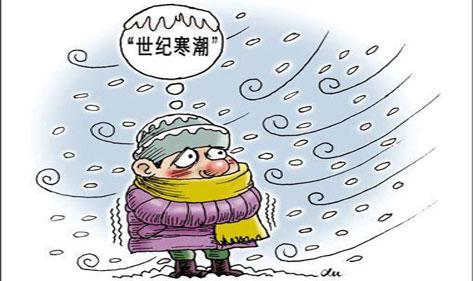 寒潮来袭:北京宏华电开水器给您寒冬里的温暖