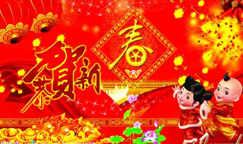 2016年北京宏华电器有限公司新年聚会圆满落幕