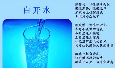 外国人从来不喝开水?的自来水能不能直接喝?