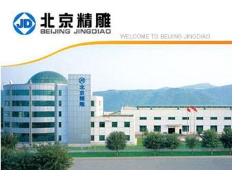 北京精雕集团成都分公司:总公司的选择我们当然信赖