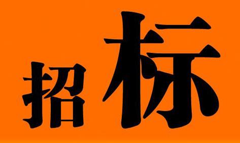 电开水器选择北京宏华,2016年电开水器招标优势品牌