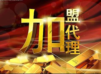 开水器代理、加盟:北京宏华行业高品质