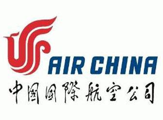 国际航空股份有限公司:企业用开水器我选北京宏华开水器