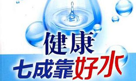 全球首次在瓶装水中发现诺如病毒
