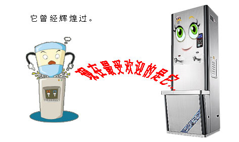 单位饮用水到底是用饮水机好还是开水机好呢?