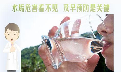 电开水器结水垢后,流出来的水还能不能喝?