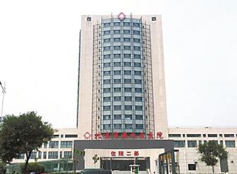 北京市顺义区医院――喝健康水选宏华开水器,大家放心!