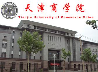 天津商学院――校园刷卡开水器一直常伴我左右!