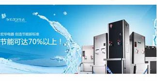 【百科】电开水器常见故障排除方法