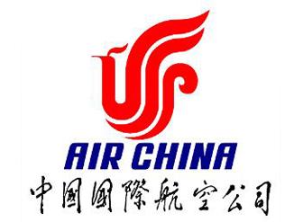宏华电开水器又一次获得国际航空股份有限公司的青睐