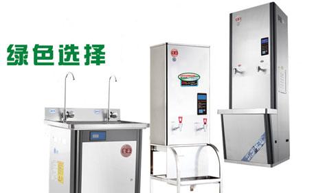品牌电开水器哪个牌子好呢,消费者应该要怎样进行选择呢?