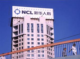 宏华沸腾商务分箱开水器正式服务新华人寿保险,让新华人饮水更加有保障