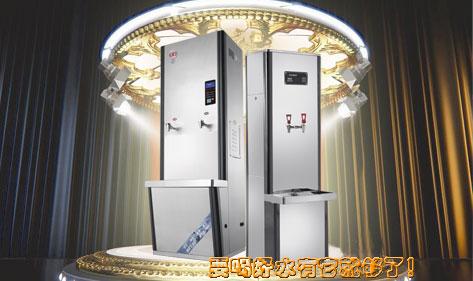 北京宏华开水器LX系列倍受大众喜爱的七大优势!